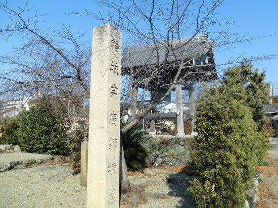 Komyoji Temple: 石碑&一つ鐘