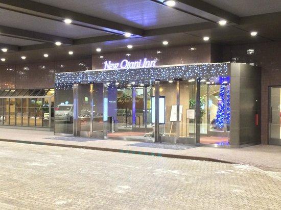 New Otani Inn Sapporo: 雪の日など、車寄せがあるので便利です。