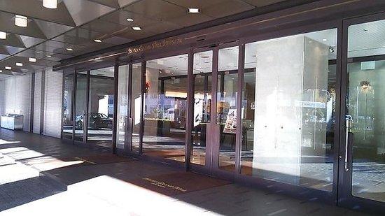 Hotel Grand Hill Ichigaya : エントランス
