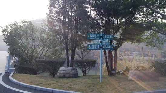 Liyuan Resort : inside the resort