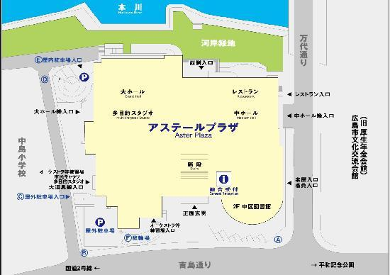 JMS Aster Plaza Hiroshima International Youth House: 周辺図