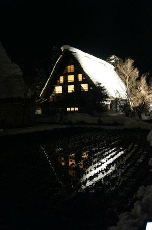 Shirakawago Shiroyama Observatory Deck: 長瀬家