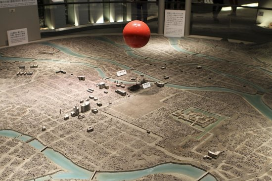 Museo Memorial de la Paz de Hiroshima: Hiroshima Peace Memorial Museum