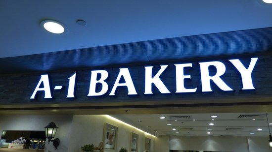 A-1 Bakery in Sha Tin