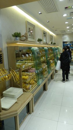 A-1 Bakery shop