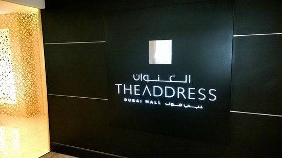 Address Dubai Mall: Hotel entrance from Dubai Mall