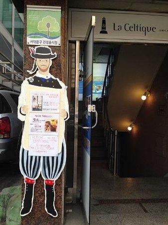 La Celtique Creperie: The entrance of a restaurant