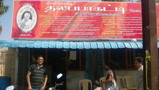 Thalappakatti Naidu Biriyani Hotel: In front of Thalappakatti Hotel, Dindigul