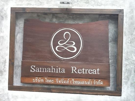 Samahita Retreat : logo
