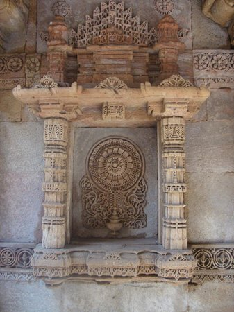 Adalaj Step-well: ..