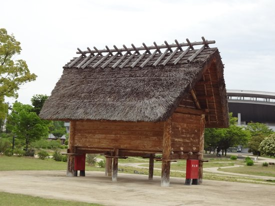 Okayama Prefectural Multipurpose Grounds