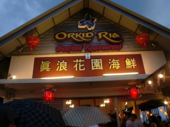 Orkid Ria Seafood Restaurant: ここです。