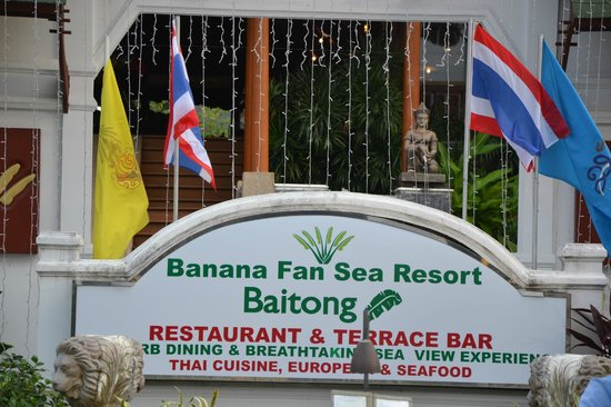 Banana Fan Sea Resort : Entrance