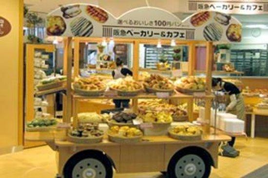 Hankyu Bakery & Cafe - Eraberu Oishisa 100yen Pan, Aeon Mall Kyoto: Hankyu Bakery and Cafe