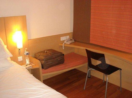 Ibis Barcelona Santa Coloma: Room 2
