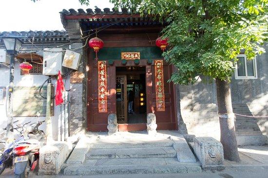 Courtyard 7: Entrance