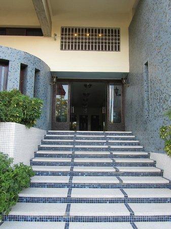 Hotel Sofia : Entrada
