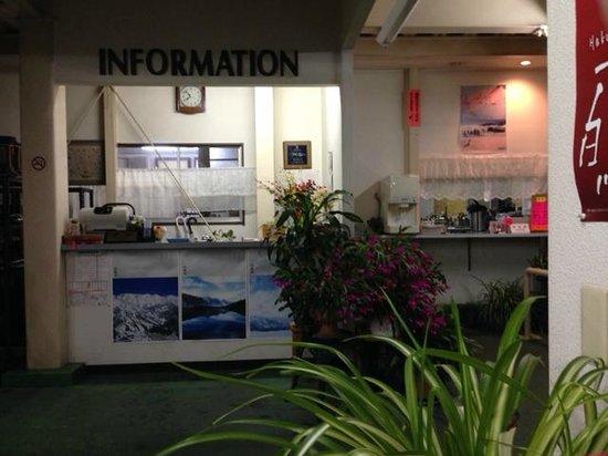 Goryu Drive Station: フロント