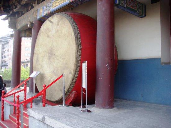 Muralla de Xi'an: Drum Tower