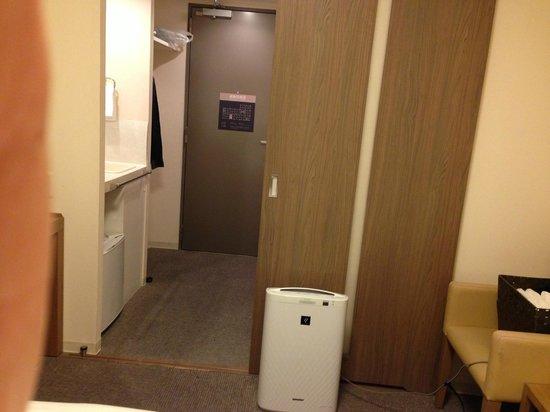 Dormy Inn Umeda Higashi : Humidifier standard but no in-room free wifi