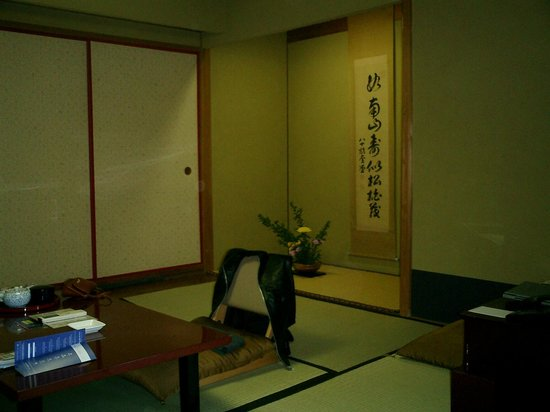 The Westin Miyako Kyoto: Our room from first stay in Kasuien in 2004