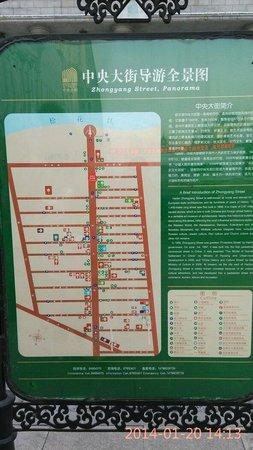 Zhongyang Pedestrian Street: Map