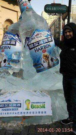 Zhongyang Pedestrian Street: ice exculture