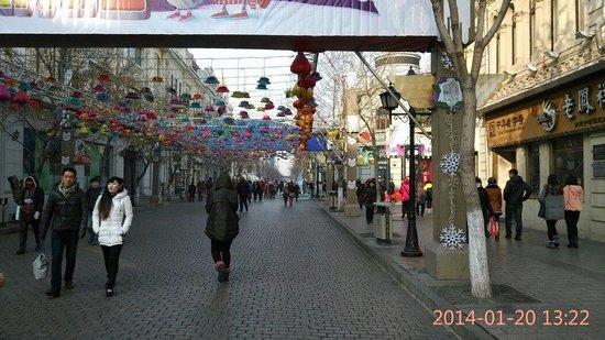 Zhongyang Pedestrian Street: Street