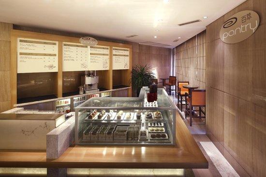 Sheraton Guangzhou Hotel: 百萃美味点