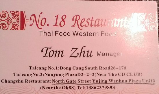 No.18 Restaurant : Restaurant card