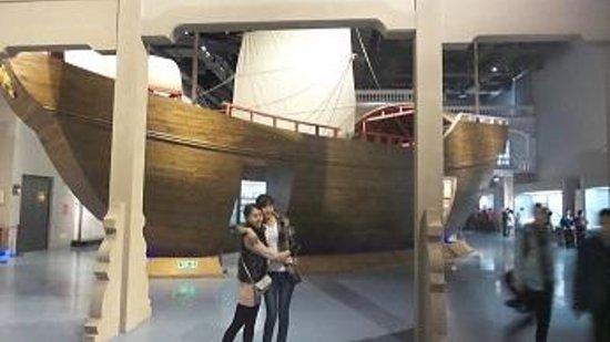 Guangdong Museum : Ahoy Mate
