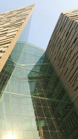 Guangzhou Library : Outside View
