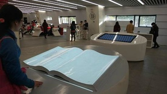 Guangzhou Library : Interactive Books