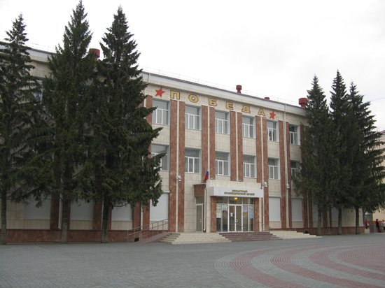 Kurgan Regional Local Lore Museum