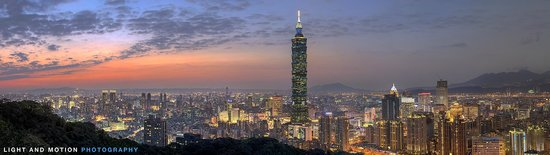 Home Hotel: Hotel is second building to right of Taipei 101