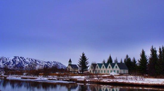 Reykjavik Residence Hotel: Pingvellir national park. Golden Circle