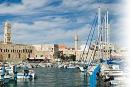 Egged Tours - Day Tours : Acco Tour