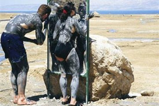 Egged Tours - Day Tours : Dead Sea Spa Tour