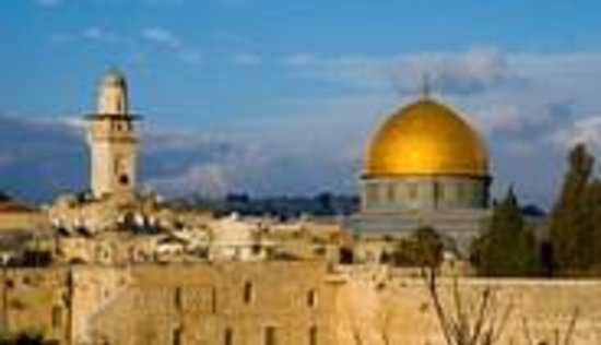 Egged Tours - Day Tours : Jerusalem Tour