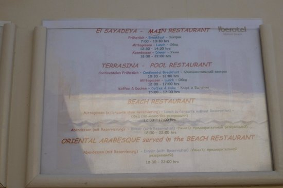 Iberotel Makadi Beach: Essen, wann, wo
