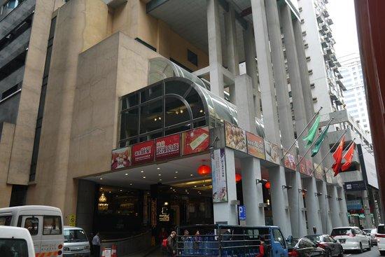 Metropark Hotel: Отель