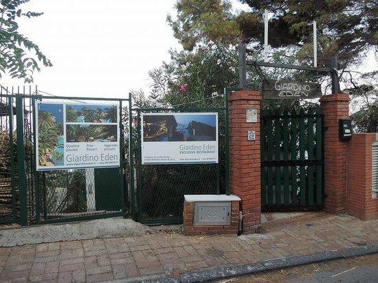 Giardino Eden : 陸側からの玄関