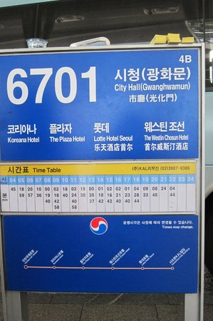 The Westin Chosun Seoul: Airport limousine