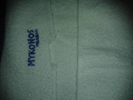 Apart Hotel Mykonos: mas sobre las toallas