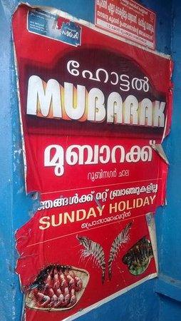 Hotel Mubarak Restaurant