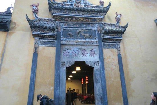Chongqing Huguang Assembly Hall : Ming Dynasty doorway