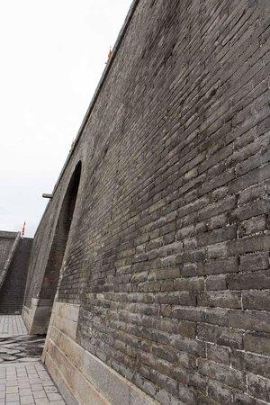 Muralla de Xi'an: Xi'an City Wall