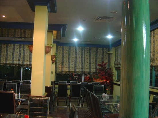 Concord International Hotel: dining area