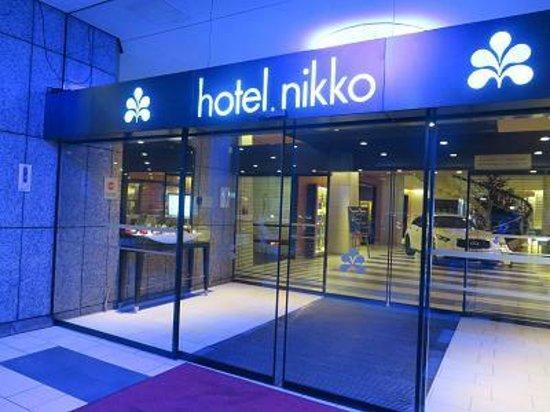 Hotel Nikko Düsseldorf: ホテルの玄関