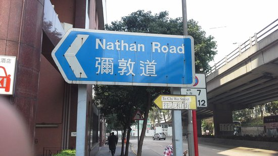 Eaton, Hong Kong: Just Here Is The Hotel On Nathan Road